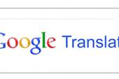 افزونه google translate برای کروم