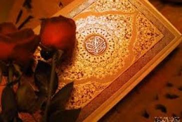 هدف زندگی در قرآن